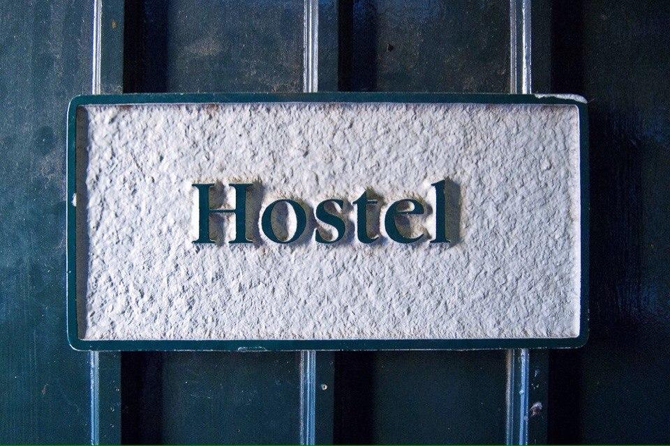 Хостелы в жилых домах подпадут под запрет