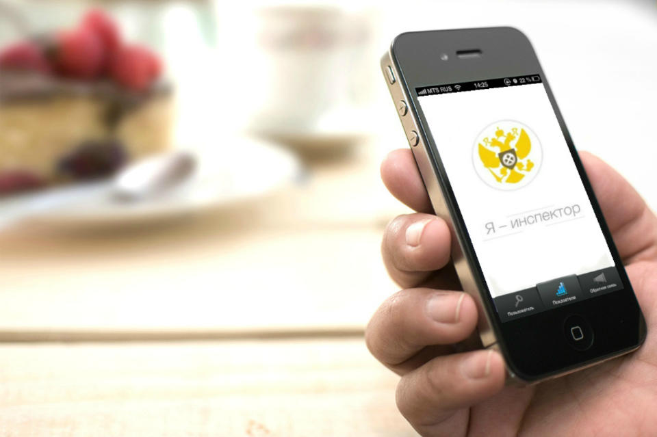 Роструд разработает мобильное приложение для приёма жалоб на работодателя