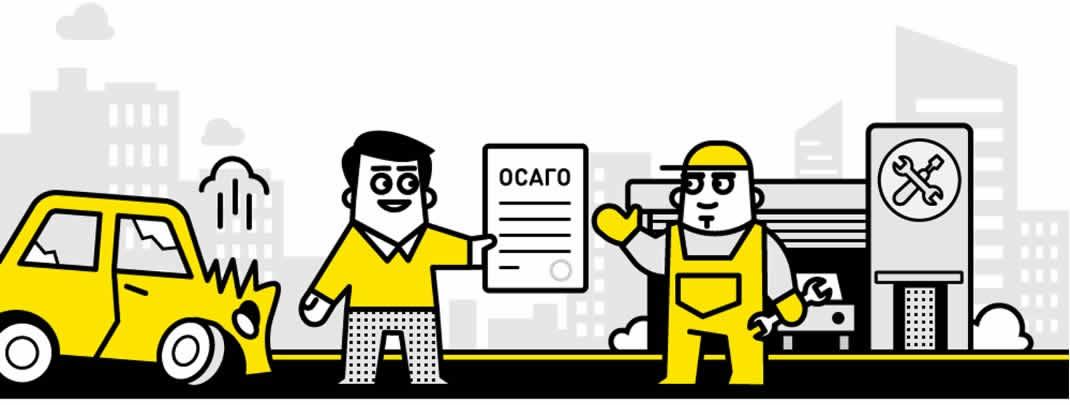 Государственная Дума РФ установила приоритет ремонта транспортного средства над страховой выплатой по ОСАГО