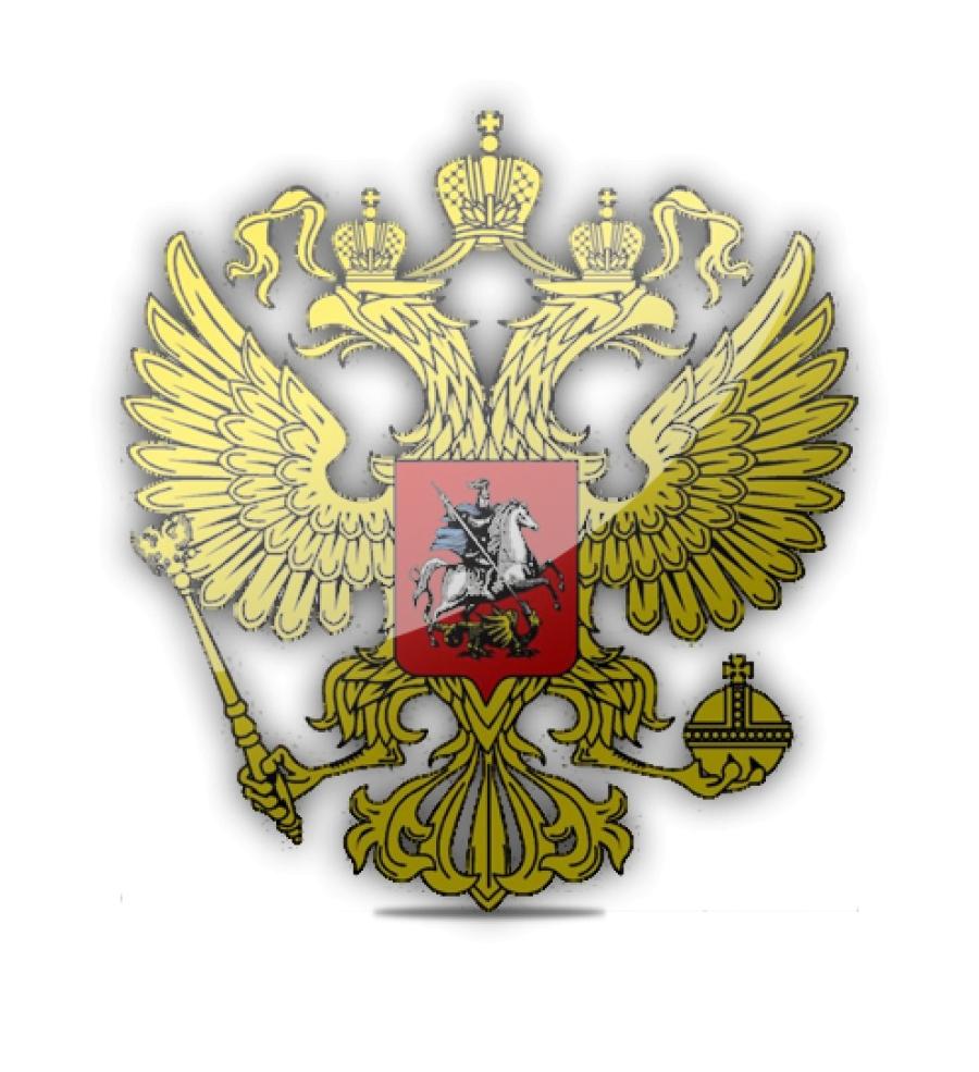 Об утверждении Положения о кадровом резерве федерального государственного органа