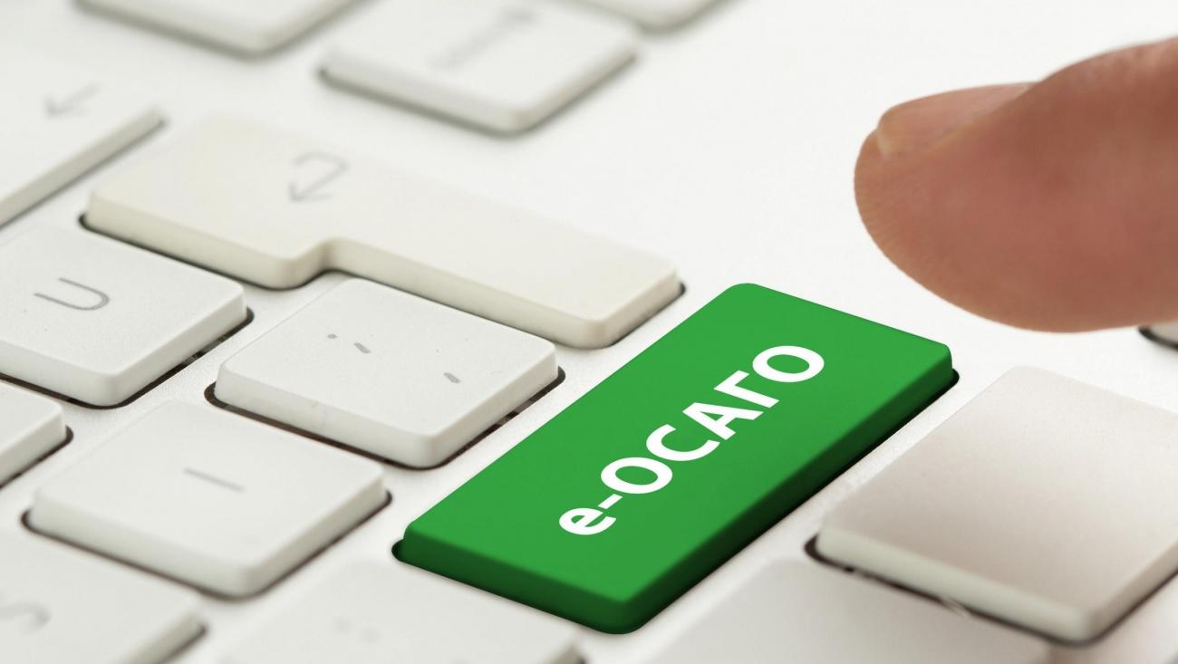 Страховщиков будут штрафовать за необоснованный отказ продать е-ОСАГО