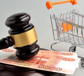 Споры по защите прав потребителей