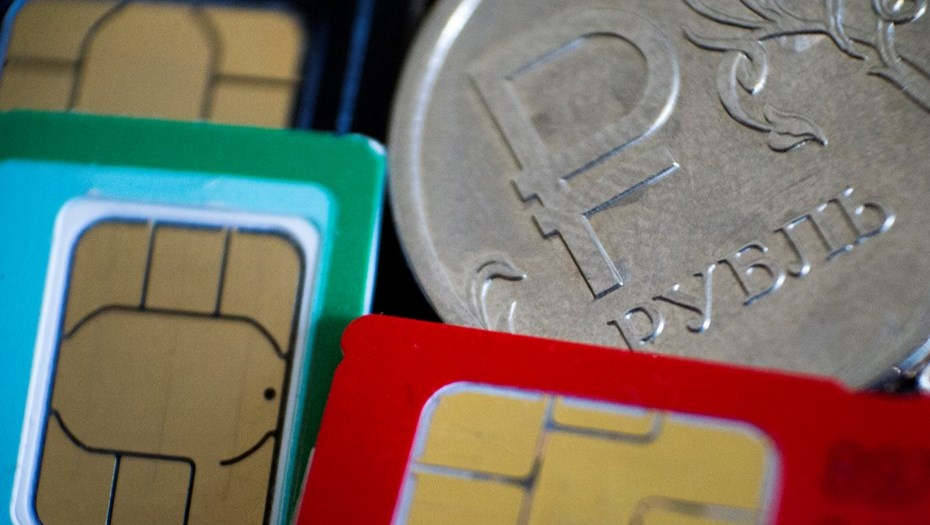 Совет Федерации РФ одобрит закон против нелегальной продажи сим-карт