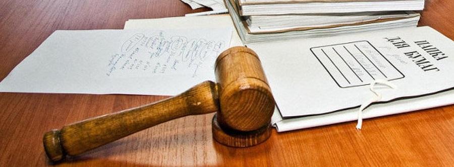 Составление кассационной жалобы и ознакомление с материалами дела