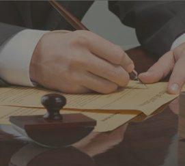 Составление надзорной жалобы и ознакомление с материалами дела