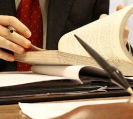 Ознакомление с материалами дела: анализ и подготовка правовой позиции