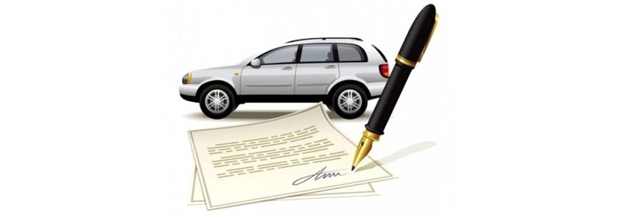 Составление проекта договора дарения транспортного средства