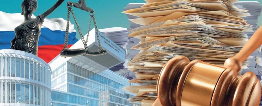 Оспаривание решений государственных органов