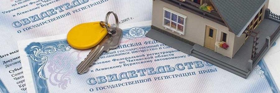 Приватизация и расприватизация жилых помещений
